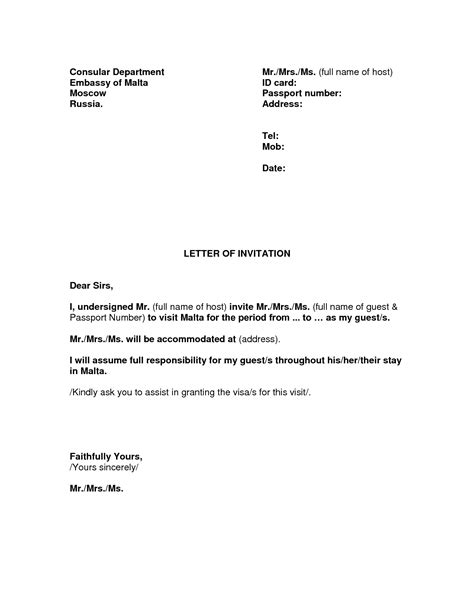 sle invitation letter business visa germany image