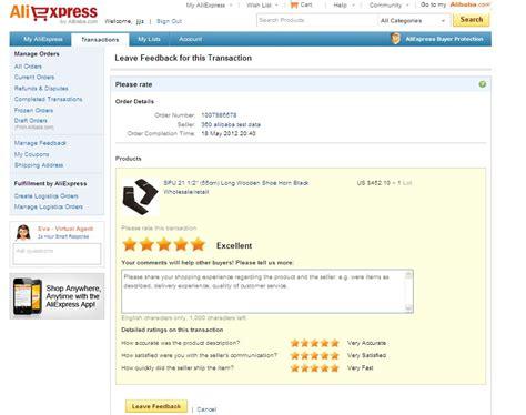 aliexpress feedback aliexpress com китайская торговая площадка с огромным