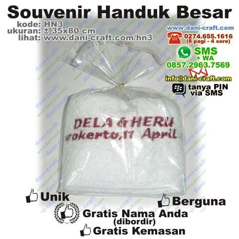 Bordir Nama Di Handuk souvenir handuk bordir nama souvenir pernikahan