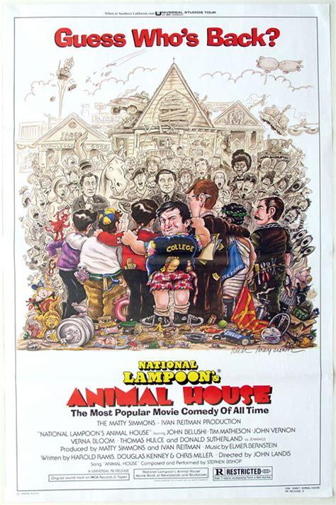 meyers animal house animal house rick meyerowitz