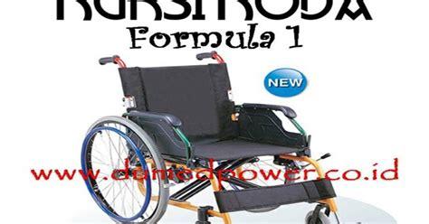 Kursi Roda Wellco kursi roda formula 1 quot onemed quot jual tempat tidur pasien