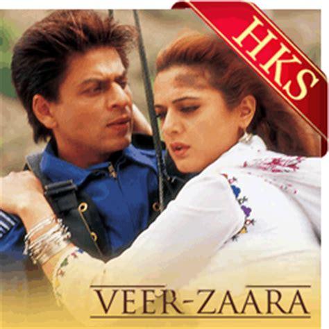 download mp3 from veer zaara tere liye mp3 karaoke songs hindi karaoke shop