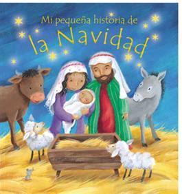 libro the christmas story an mi peque 241 a historia de la navidad my own little christmas story spanish christina goodings