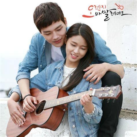 film korea terbaru orange marmalade deta malo media download drama korea orange marmalade