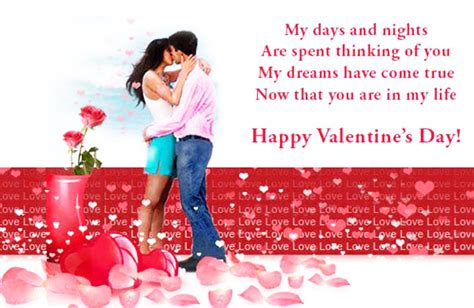 valentin day msg best valentines day messages for