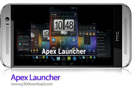 design expert p30download download apex launcher pro v3 3 1 final direct download
