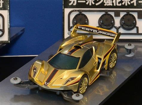 Tamiya Edge Metalic Ma Chassis 95293 tamiya 1 32 festa jaune gold metallic with carbon reinforced wheels ma chassis