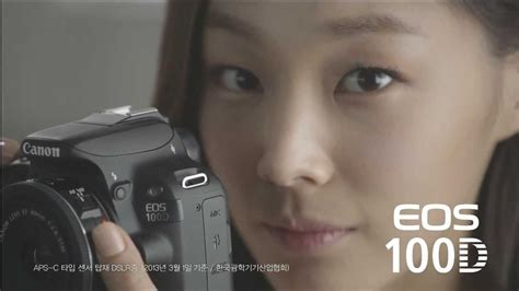 eos commercial actress share the delight canon eos 100d tv commercial in korea woman youtube