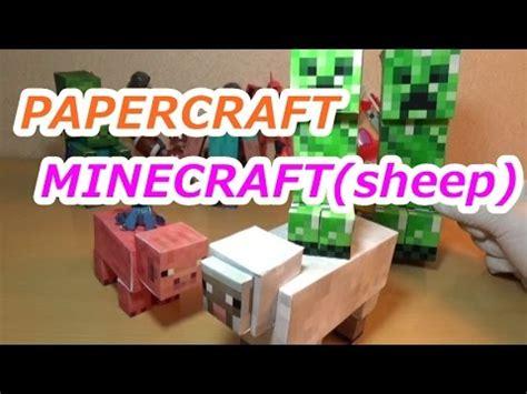 Minecraft Sheep Papercraft - minecraft papercraft sheep マインクラフトペーパークラフト