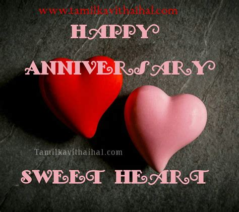 Wedding Anniversary Songs In Tamil by Beautiful Wishes From Sweet 1st Wedding
