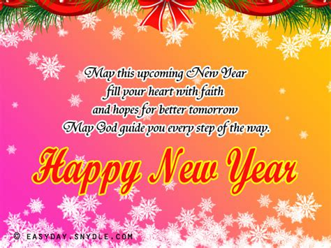 happy new year greetings messages easyday