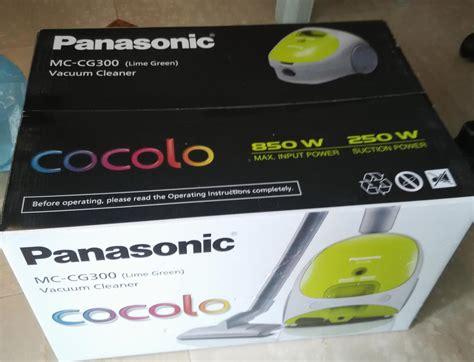 Panasonic Vacuum Cleaner Mc Cg 300 panasonic vacuum cleaner cocolo mc cg300 reviews