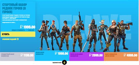 fortnite editions buy fortnite deluxe edition ru cis region and