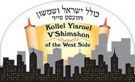 West Side Kollel West Side Kollel Kollel Yisroel V Shimshon