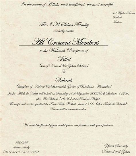 Letter Of Wedding Invitation Letter Wedding Cards Studio Design Gallery Best Design