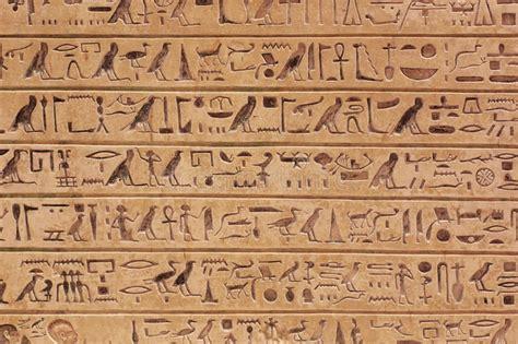 egyptian pattern texture egyptian hieroglyphs stone background stock photo image