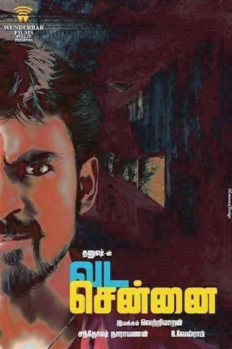 Dhanush's Vada Chennai First Look Poster   Photos