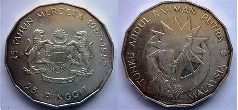 Barang Antik 1200 Tahun duit lama barang antik syiling peringatan 25 tahun