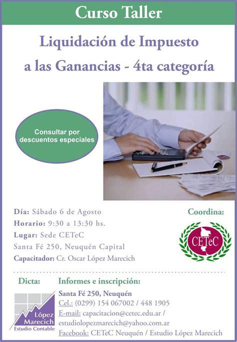 Impuesto A Las Ganancias 2016 4ta Categoria | capacitaciones centro de empleados de comercio de neuqu 233 n