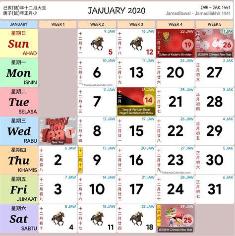 kalendar   cuti sekolah  rancang percutian  layanlah berita terkini