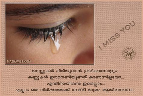 miss you quotes in malayalam malayalam friendship cheating quotes quotesgram