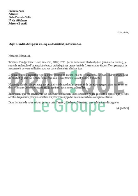 Lettre De Motivation Candidature Spontanée Education Nationale Lettre De Motivation Animateur Socio Educatif Ccmr