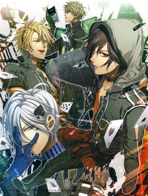 imagenes anime amnesia amnesia r 233 sum 233 s mangas et animes