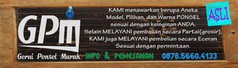 Hp Asus Wilayah Surabaya Harga Hp Asus Wilayah Surabaya Harga Yos