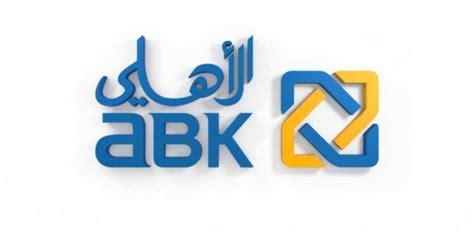 abk bank abk kuwait announce kd89 4m for financial year 2016