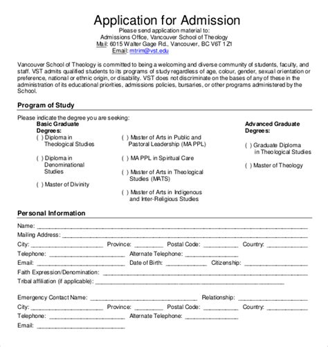 admission application form template 15 application templates free sle exle format