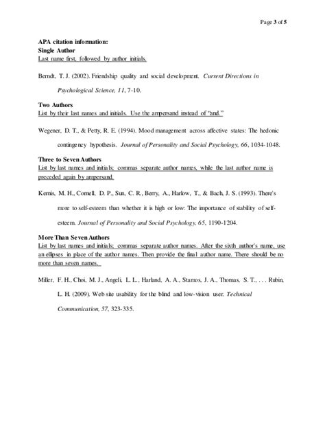 interpersonal communication reflection paper  assignment