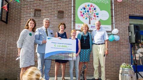 basisschool de capelle nieuw groen schoolplein voor de balans en de fontein