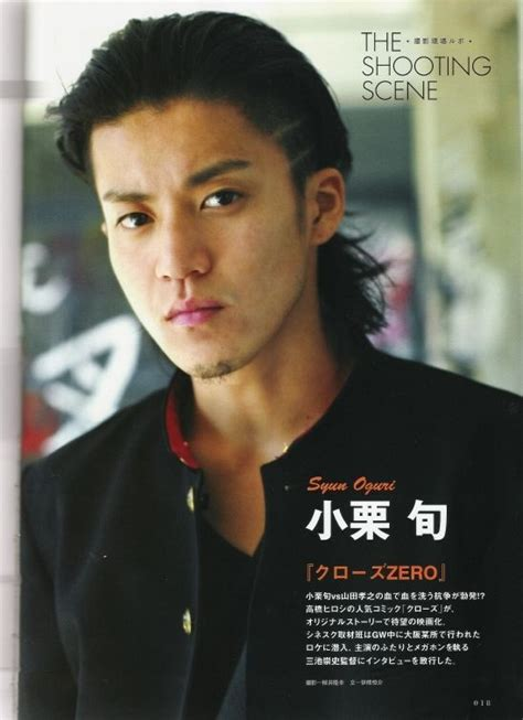 film takia genji best 25 film crows zero ideas on pinterest crows zero