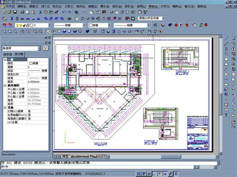 cad home design software free cad home design free cad