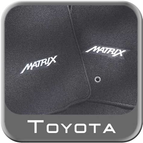 Toyota Matrix Floor Mats For Sale by New 2003 2008 Toyota Matrix 2wd Carpeted Floor Mats From