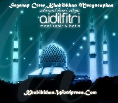 download film nabi yusuf lengkap selamat hari raya idul fitri 1430h 2009m bebas bicara