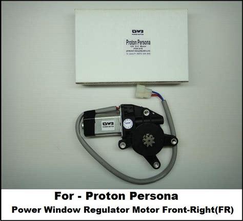 proton persona power window regulato end 5 16 2017 9 15 pm