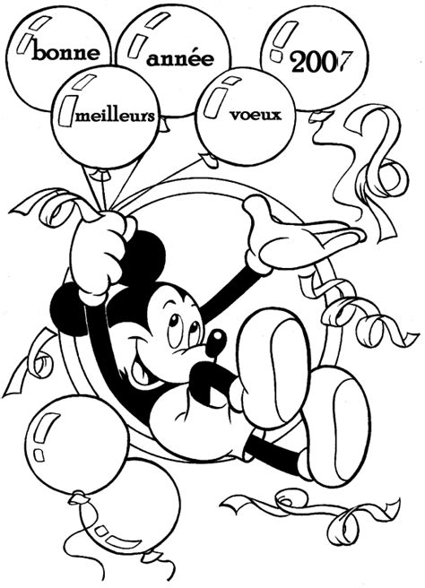 mickey mouse new years coloring pages 新年填色图 颜色卡片 宝宝吧