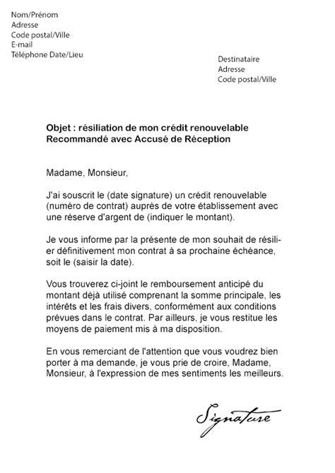 Lettre De Motivation Banque Cdd Lettre De R 233 Siliation Cr 233 Dit Renouvelable Mod 232 Le De Lettre