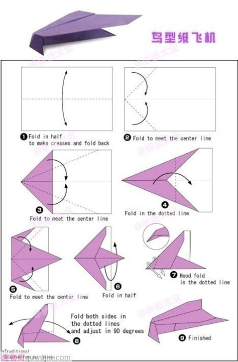 Origami Aeroplane - origami box tutorial origami free engine image for