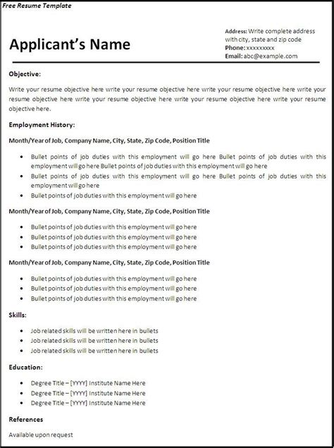 free cv template word 2007 word 2007 resume template health symptoms and cure