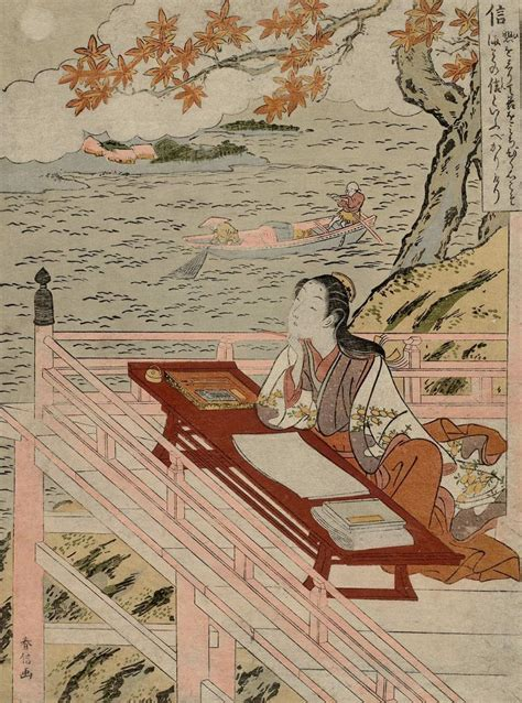 record of a brief japanese novellas books the and philosophy project murasaki shikibu
