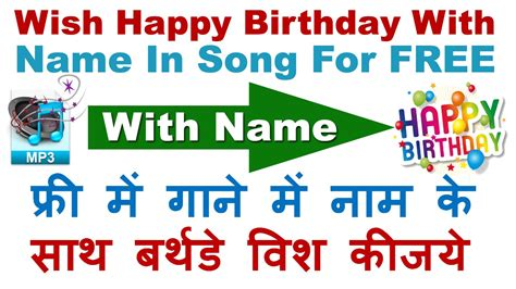 download happy birthday wallpaper add name gallery