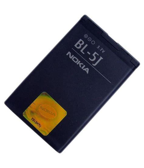 Baterai Power One Nokia 5j nokia bl 5j battery 1320 mah for nokia 5230 5235 5800 xpress c3 n900 x6 00 16gb 32gb mbt