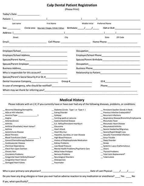 chemotherapy templates patient forms rock hill sc culp dental pa