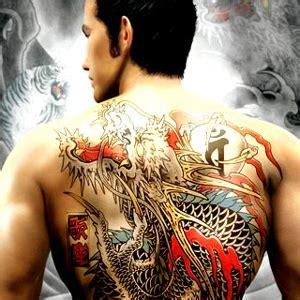 tattoo yakuza di punggung uno de los clanes de la mafia japonesa yakuza se moderniza