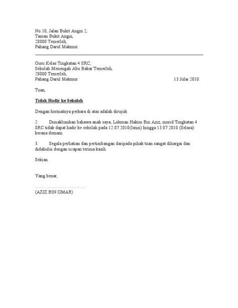 contoh surat rasmi tidak hadir ke sekolah informasi dan 24561810 surat tidak hadir sekolah