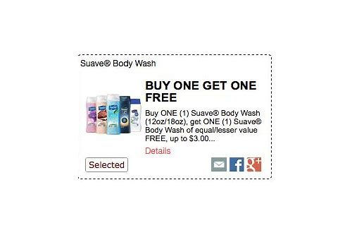 suave body wash coupons 2018