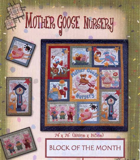 Patchwork Block Of The Month - goose nursery block of the month patchwork pattern