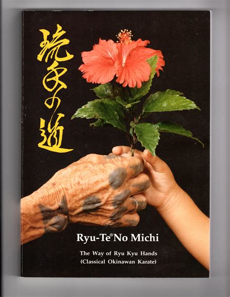 ryukyu kempo history practice books ryu te no michi by taika seiyu oyata second edition